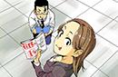 1・2KOMAの漫画コラム